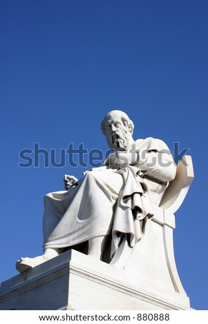 Ancient greek thinker on a postument on blue sky background.