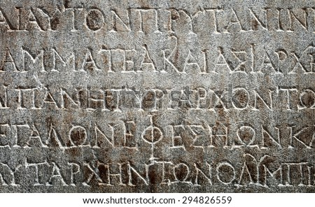 hello in greek writing ancient