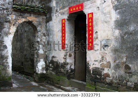 ancient house with red couplets on the door  over chinese spring festival, Jiangxi, China. - stock photo