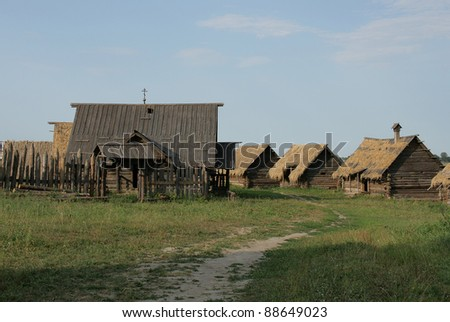 Ancient houses in country side
