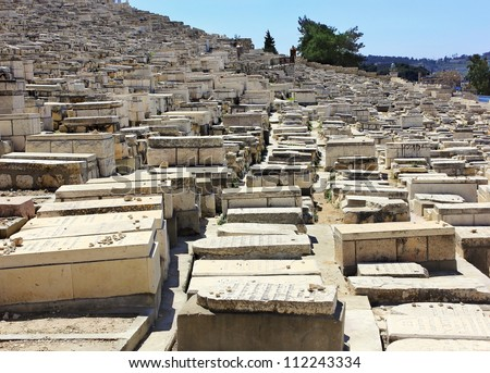 ancient Jewish cemetery on the Mount of Olives in Jerusalem, Israel - stock photo