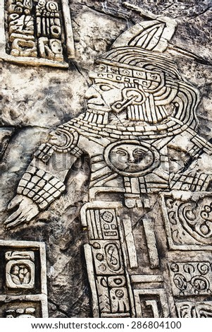 Mayan Glyphs Stock Images RoyaltyFree Images Vectors