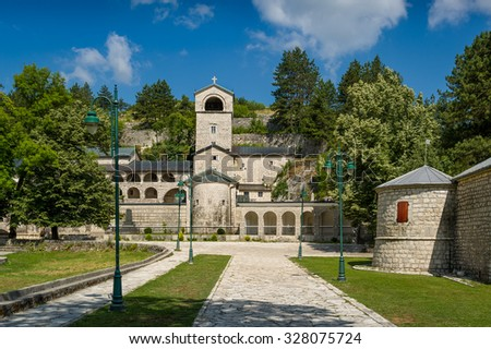 Ancient Monastery of the Nativity of the Blessed Virgin Mary in Cetinje, Popular touristic spot in Montenegro. - stock photo