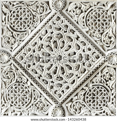 Ancient moorish stone carving, Seville, Spain - stock photo