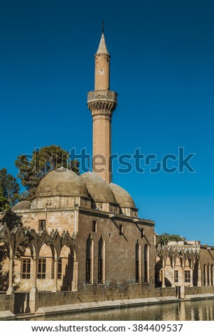 Ancient Mosque in Urfa city in Turkey made in the 17th century over natural lake