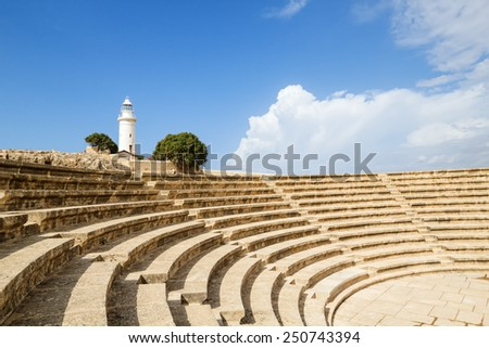 Ancient Odeon dated 2nd century A.D. in Paphos Archaeological Park, Cyprus. - stock photo