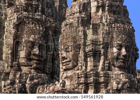 ancient of Prasat Bayon temple, Angkor Thom , is popular tourist attraction in Siem reap, 