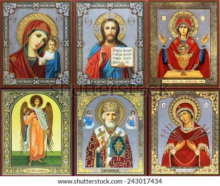 Ancient Orthodox icon - stock photo