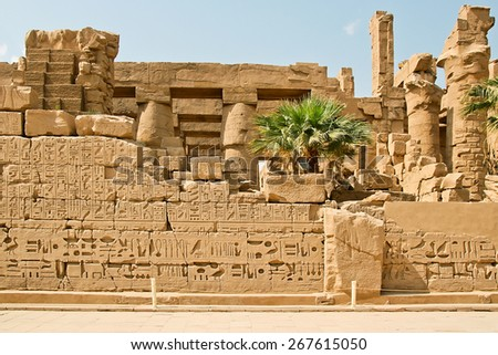 Ancient ruins in Egypt. Egyptian antique hieroglyphs. - stock photo