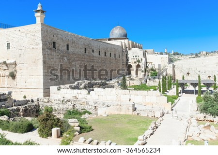 Ancient ruins in the center of Jerusalem, Israel