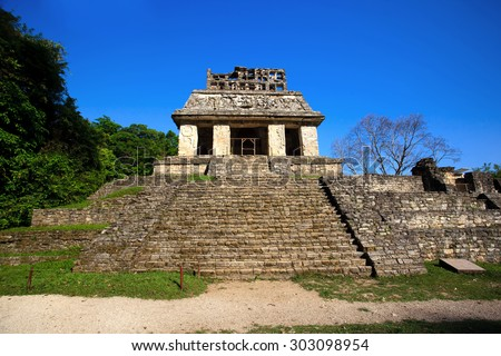 Ancient ruins in the Mayan city of Palenque Chiapas, Mexico. Sun Temple. - stock photo