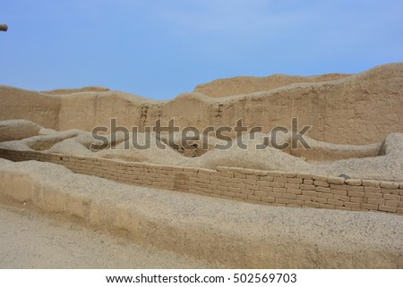 Ancient ruins of Chan Chan, an UNESCO heritage site in Trujillo, Peru