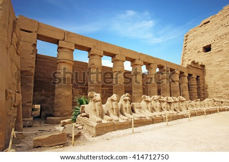 Ancient ruins of Karnak temple in Luxor. Egypt - stock photo