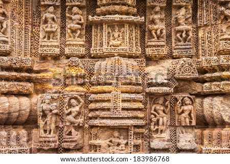 Indian Temple Stock Photos Images Amp Pictures Shutterstock