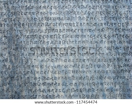 earth quake in sanskrit Slip deficit in central nepal: omen for a repeat of the 1344 ad earthquake l bollingeremail author, p tapponnier, s n sapkota and y klinger earth, planets and space201668:12 © bollinger et al 2016 received: 26 october 2015 accepted: 16 january 2016 published.