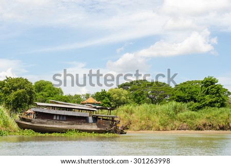 Ancient ship with sadly - stock photo