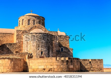 Ancient St. Barnabas Church in Cyprus. - stock photo
