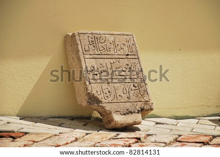 Ancient stone with Arabic calligraphy. Museum of Kazan. Russia - stock photo