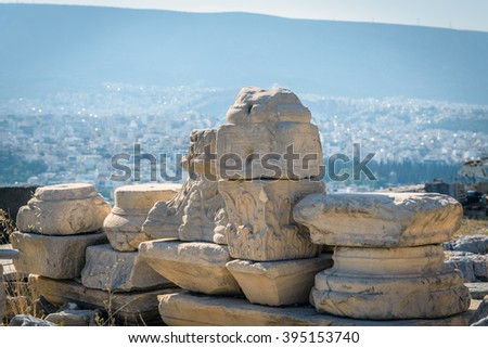 Ancient stones near ruins of Acropolis in Athens, Greece - stock photo