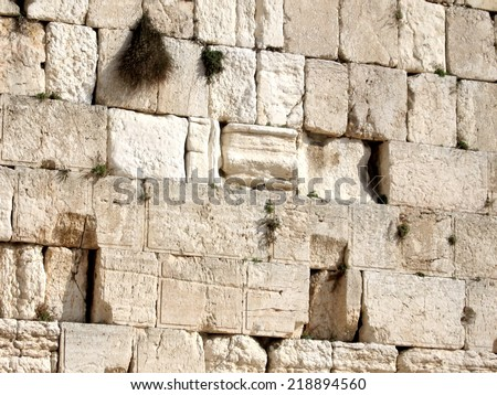 Ancient stones of Western Wall in Jerusalem, Israel - stock photo