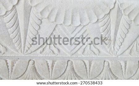 Ancient stucco ceiling