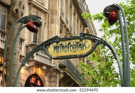Ancient subway sign in Paris - stock photo