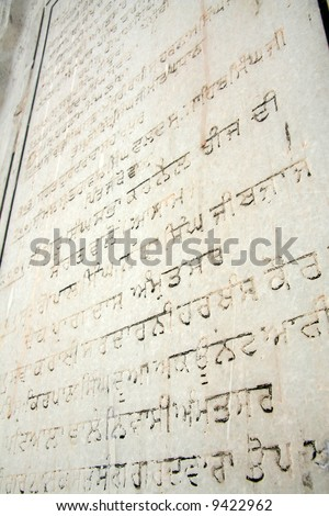 Ancient Text , Golden Temple, Amritsar, India