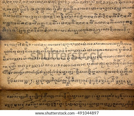 ancient Thai language in the old paper, Chiang rai,Thailand ,July,2016