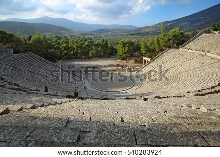 Ancient theater Epidaurus, Argolida, Greece in a summer day