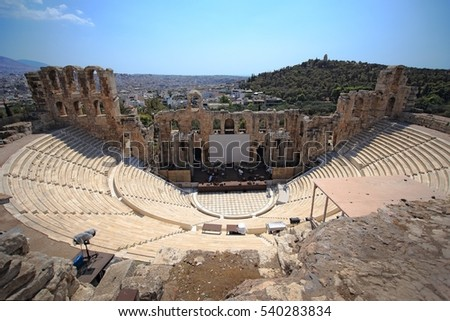 Ancient theater Odeon of Herodes Atticus near Acropolis of Athens, Greece
