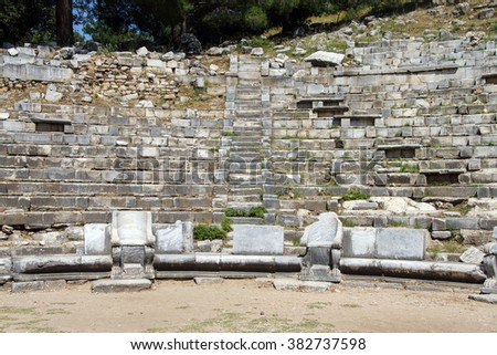 Ancient theatre with rows of stone seats,  Priene,  Turkey