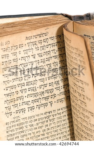 ancient  torah  over white background