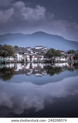 Ancient village Hongcun in Anhui province - stock photo