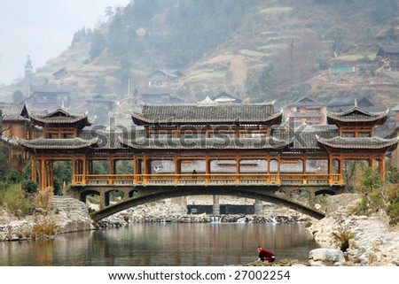Ancient Wind-rain bridge in Xijiang Hmong village