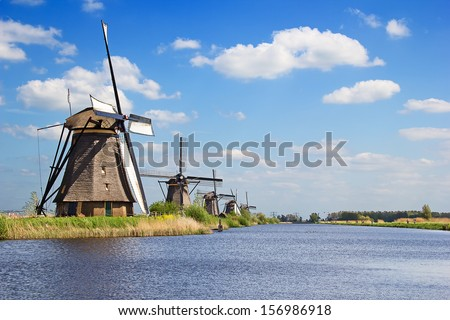 Ancient windmils near Kinderdijk, Netherlands - stock photo