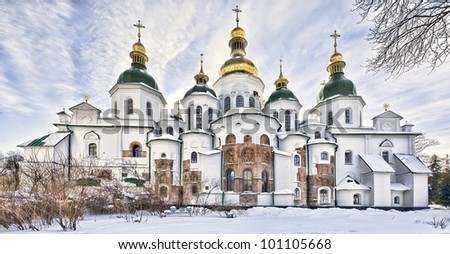 Ancient XII-th century Saint Sophia cathedral in Kiev in snow in winter, Ukraine - stock photo