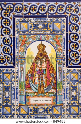 Andalusian tiles with religious theme