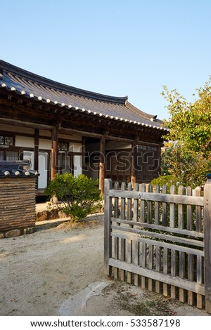 ANDONG/SOUTH KOREA - Sep 19,2013 : Traditional Korean house in Andong folk
