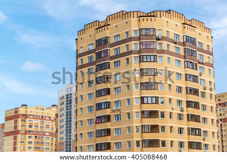 Andreevka, Russia - April 11.2016. The residential complex Uyutniy