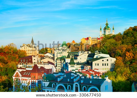 "Andriyivskyy Descent in Kiev, Ukraine. The street, often advertised by tour guides as the ""Montmartre of Kiev"", is a major tourist attraction of the city. - stock photo"