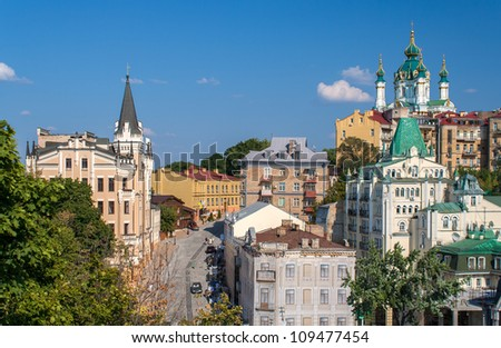 Andriyivskyy Descent. Kiev, Ukraine - stock photo