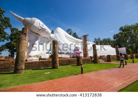 Ang Thong - Thailand  APRIL 14, 2016 : Wat Phra Khun Inthapramun  The majority of the field Pho Reclining Buddha. The district Inthapramun. This temple is an ancient temple Built in Sukhothai - stock photo