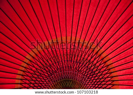 angle of a red japanese Umbrella - stock photo