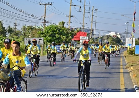 "Angthong, Thailand on December 11, 2015, the governor Ang Leading many people to participate. ""Bike for Dad"" the occasion the birthday anniversary of His Majesty King Bhumibol December 5, 2558."