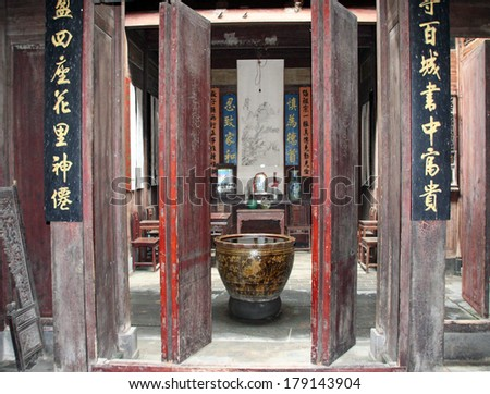 ANHUI, CHINA - JULY 10, 2007: Classical chinese interior in a historical town in Anhui province on July 10, 2007. - stock photo