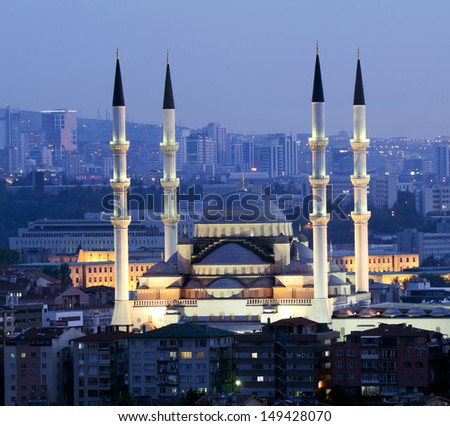 Ankara - Turkey, Kocatepe Mosque at dusk - stock photo