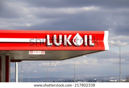 Ankara, Turkey - MARCH 29: Lukoil Petrol Station sign MARCH 29,, 2014. LUKOIL is a major international oil & gas company - stock photo