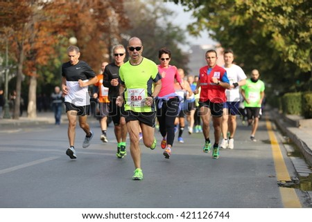 Ankara, Turkey - November 8, 2015: People are running 10 km at the Kizilay Run for Kindness on November 8, 2015 in Ankara, Turkey