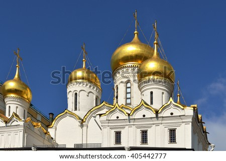 Annunciation Cathedral in Kremlin, Moscow, Russia