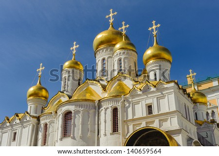 Annunciation Cathedral, Moscow, Russian Federation - stock photo